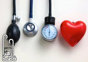 شیوه های کنترل فشار خون بالا