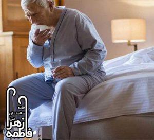 خانه سالمندان حضرت فاطمه زهرا(س) , موسسه توانبخشی حضرت فاطمه زهرا(س) , خانه سالمندان حضرت فاطمه زهرا (س) نیشابور, مادران سالمند نیشابور, کرونا ویروس, کرونا, چگونه از سالمندان در برابر کرونا مراقبت کنیم؟, راه های پیشگیری از کرونا, راه های انتقال ویروس کرونا, جلوگیری از ابتلا به کرونا, ویروس کویید19, قرنطینه خانگی, کرونا ویروس و سالمندان,